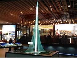 Bouw gestart van nieuwe hoogste toren ter wereld in Dubai